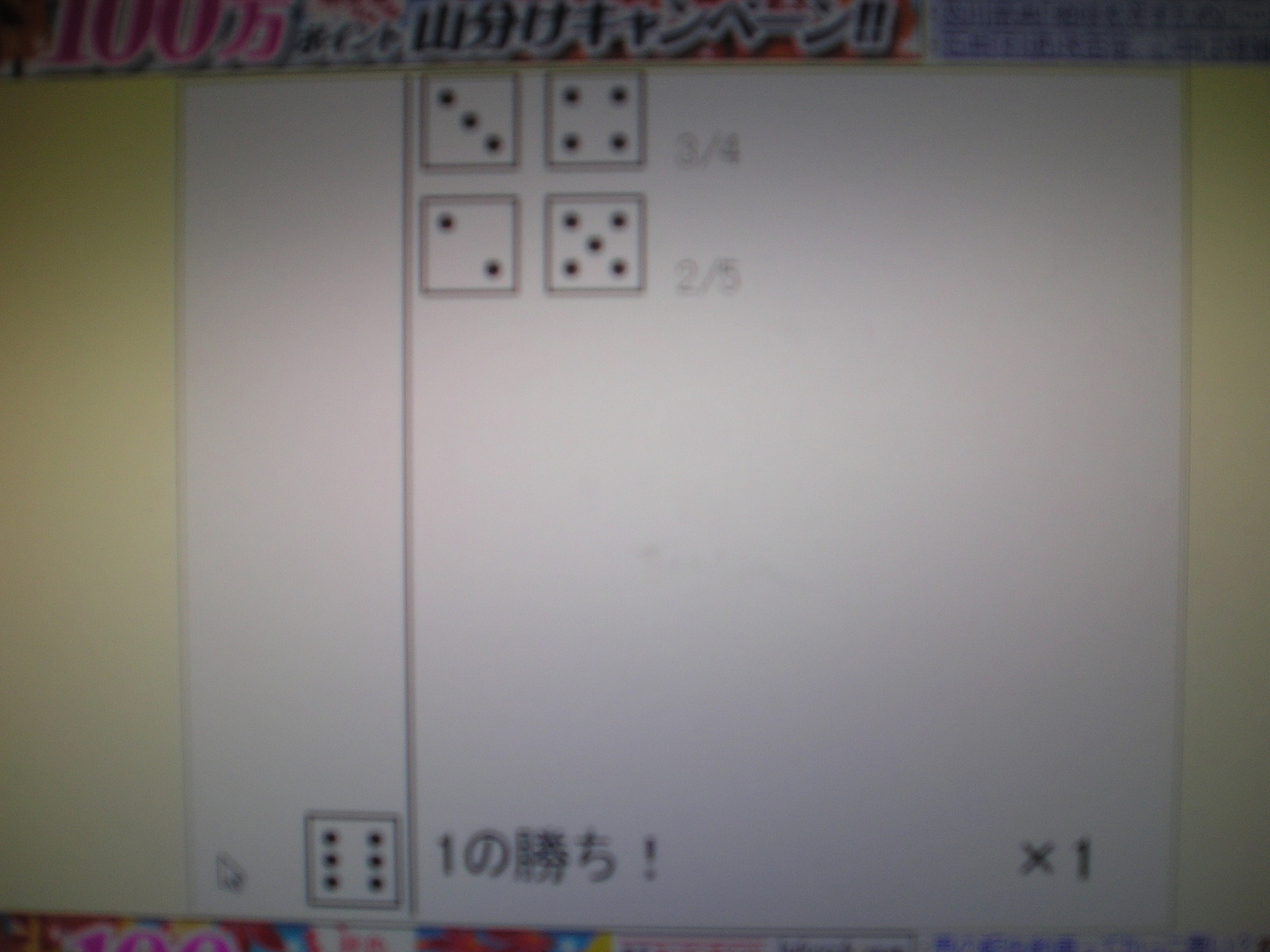 Pa050217